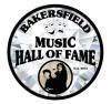 BakersfieldMusicHOF.jpg