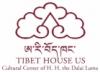 TibetHouseUS2015.jpg